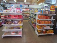 Mini market, Club In Eilat